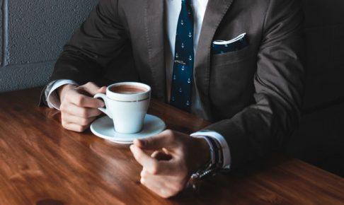 民間企業から公務員へ転職する際に注意すべき5つのポイント