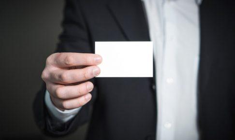 転職で管理職・マネージャー経験をアピールする5つのポイント