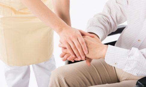 未経験で介護士を目指す方へ!知っておきたい転職成功のポイント